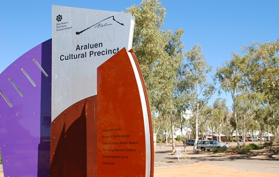Araluen Cultural Precinct sign